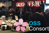 OSSコンソーシアム2020新年会! 【一般参加歓迎】