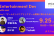 Entertainment Dev with mixi ー Day 1