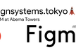 ds.t Extra: Figma Meetup