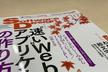 第4回Software Design (2019年10月号)輪読会