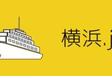 JavaScript もくもく勉強会@横浜 タネマキ