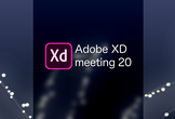 東京 Adobe XD meeting 20