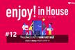 enjoy!インハウス#12|「TLとEM」エンジニア組織の試行錯誤(メルカリ×Retty×ウエパ)