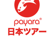 【5/21@札幌】Payara Japan Tour 2019 北海道