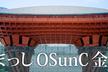 オープンソースアンカンファレンス 2016 金沢