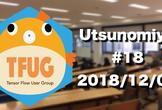 TFUG Utsunomiya #18