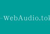 WebAduio.tokyo #2