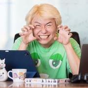 Gong_nyaa