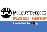 My Crypto Heroes ミートアップ vol.00