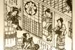 Civic Hack Nights Ibaraki #4 シビックテックの井戸端会議
