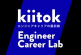 Web業界未経験の若手エンジニア戦力化方法論|Engineer Career Lab #1 |