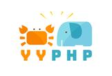 #YYPHP #62【PHPの情報交換・ワイワイ話そう・仲間作り・ゆるめ・にぎやかめ】