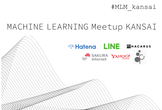 【大阪開催】MACHINE LEARNING Meetup KANSAI #6