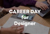 CAREER DAY for Designer
