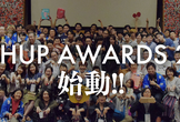 Mashup Awards 2017 キックオフ