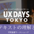 「コンテキストの理解と実践」UXワークショップ:【第35回】@大阪
