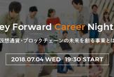 Money Forward Career Night #6