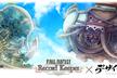 DeNA × FINAL FANTASY Record Keeper × デザイン塾 (UI)