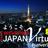 Serverless Meetup Japan Virtual #13