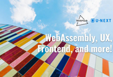 WebHack#29 WebAssembly, UX, Frontend and more!