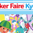 メイカーフェア京都 2021 情報交換会 (第23回 同時開催デジもくオンライン )