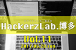 Hackerz Lab.博多 Vol.11
