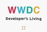 令和最初のDeveloper's Living 〜WWDC2019〜