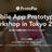 [ProtoPie] Mobile App Prototyping  Workshop