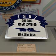 Hideki_K