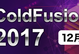 ColdFusion Day 2017