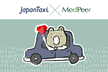 JapanTaxi x MedPeer Ruby/Rails勉強会