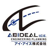 AE 日田 伸幸