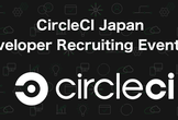CircleCI Developer Recruiting Event #1