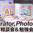 [秋葉原] Illustrator・Photoshop相談会&勉強会