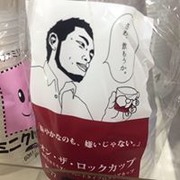 YusukeSonoyama