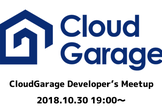 CloudGarage Developer's Meetup