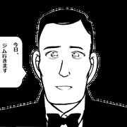 popsuzuki
