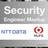 セキュリティエンジニアMeetup ー NTTデータ/三菱UFJ「金融 × セキュリティ」の舞台裏