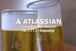 Atlassian Contributors' Dinner [公募枠]