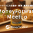 MoneyForward Meetup vol.10 (エンジニア×営業×CS)
