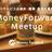 MoneyForward Meetup vol.9 (社内キャリアチェンジ)