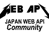 Japan Web API Community #03