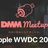 DMM meetup #9 Apple WWDC 2018 報告会