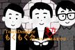 熊本TouchDesignerもくもく会 vol.11