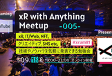 xR with Anything Meetup #05