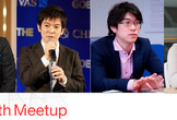 Digital Health Meetup Vol.7