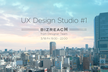 UX Design Studio #1