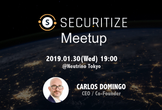 Securitize Meetup Tokyo
