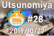 TFUG Utsunomiya #28