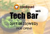 Cookpad TechBar -vol.5-
